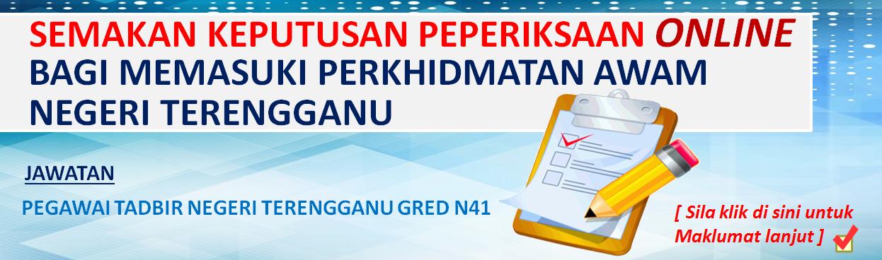 semakan keputusan peperiksaan online N41 2018